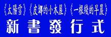 2014wenxuehuodong2