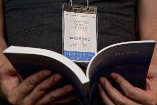 2014年三本新书发行会现场。